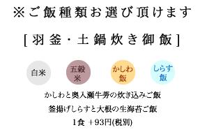 shidashikama